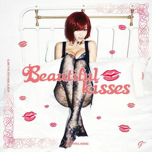[Mini Album] G.NA - Beautiful Kisses [4th Mini Album]