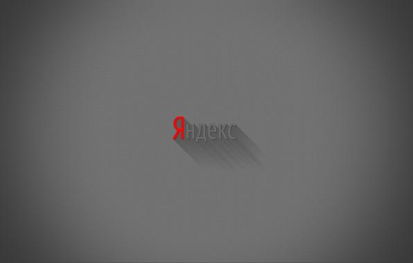 Обои лого бренд Яндекс Yandex картинки на рабочий стол
