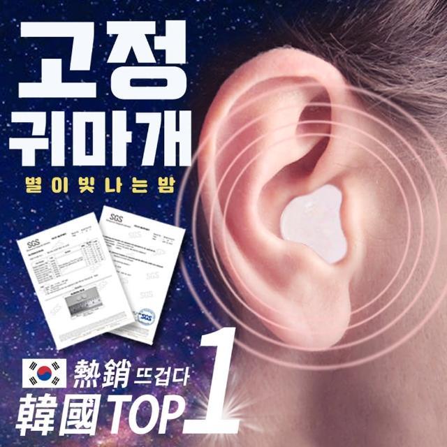 韓國熱銷極靜矽膠耳塞2對(防水耳塞 睡眠靜音 止鼾 打呼 耳塞 靜音耳塞)