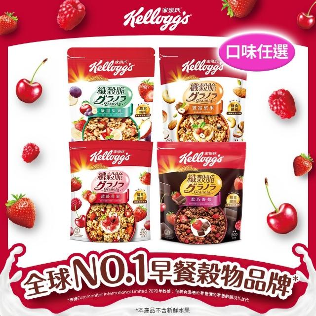 【家樂氏】纖穀脆-黑巧野莓 300g(早餐麥片/穀片)