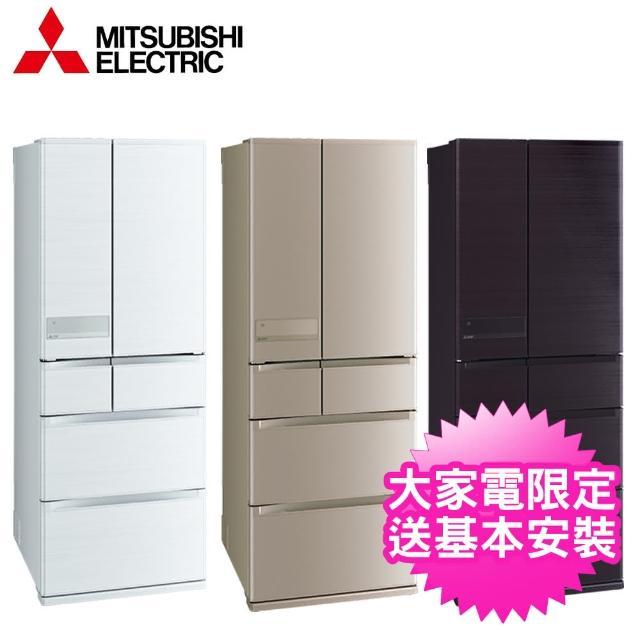 【加碼送微波爐★MITSUBISHI 三菱】605L一級能效日製變頻六門冰箱(MR-JX61C)