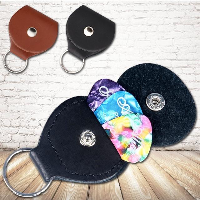 【美佳音樂】電吉他/吉他彈片 PU皮革/鑰匙扣/彈片收納 彈片袋/彈片套/彈片包(贈彈片2片)