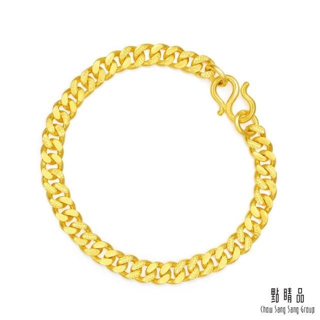 【點睛品】粗款鏈條 9999黃金手鍊19cm_計價黃金