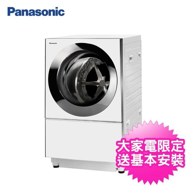 【Panasonic 國際牌】10.5公斤溫水洗脫烘變頻滾筒洗衣機(NA-D106X2WTW 晶燦白)