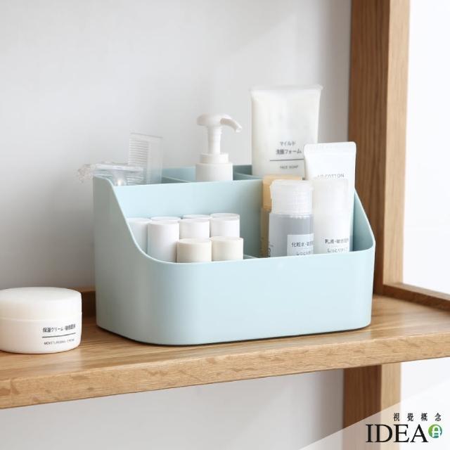 【IDEA】純漾桌面雜物瓶罐分隔收納盒/化妝品收納