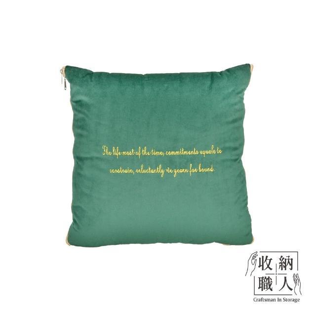 【收納職人】北歐ins燙金輕奢絨抱枕被/兩用抱枕/多功能抱枕毯子_翡翠綠