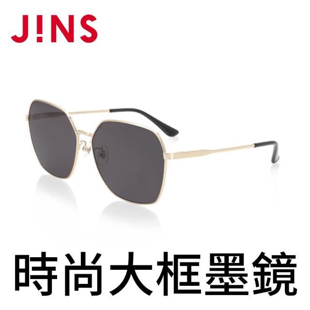 【JINS】時尚大框墨鏡(AUMF20S127)
