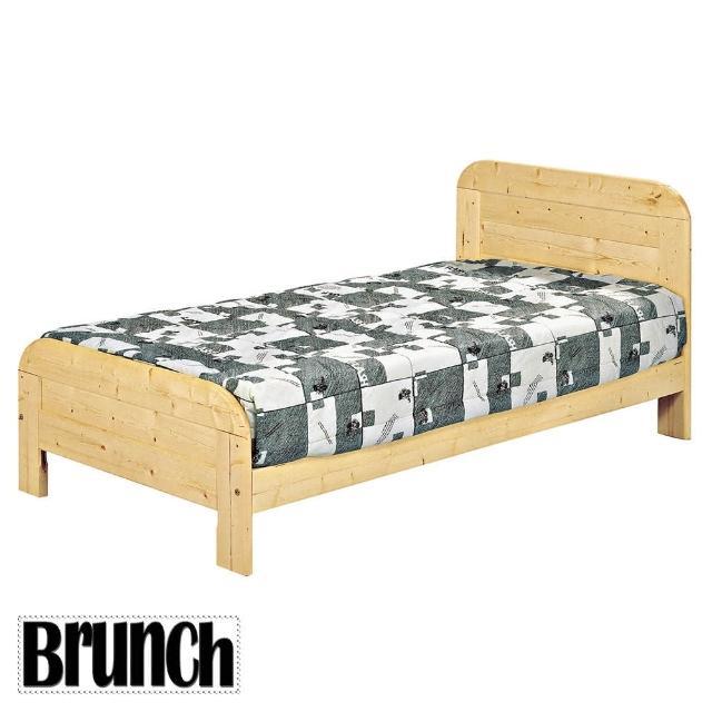 經典松木床架(單人加大3.5尺)