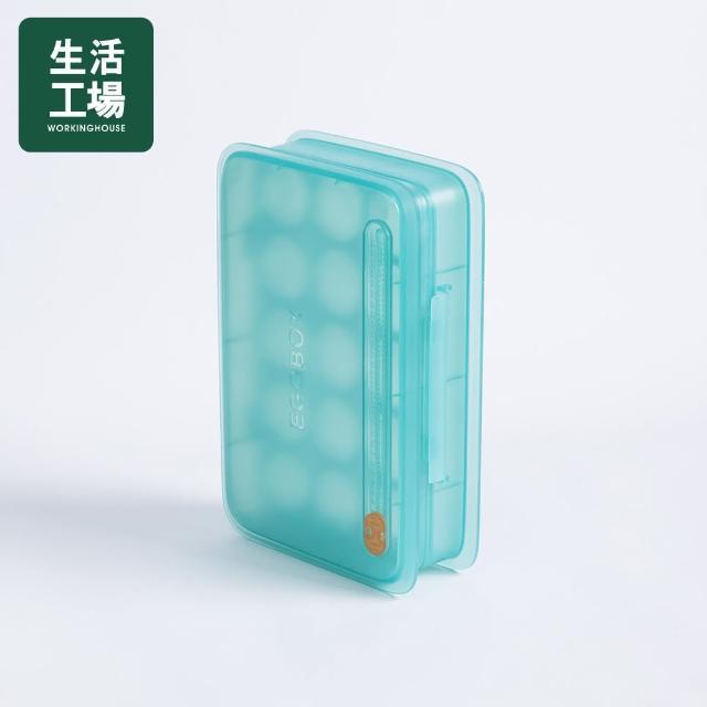 【生活工場】【消費滿$888即贈好禮】雞蛋收納盒-淺藍