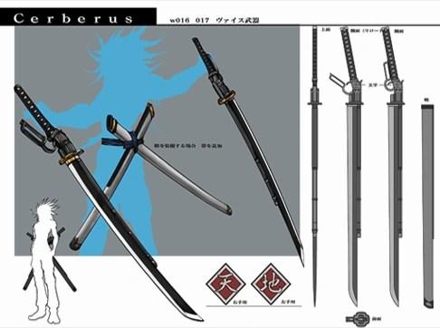 Weiss Final Fantasy Wiki Wikia
