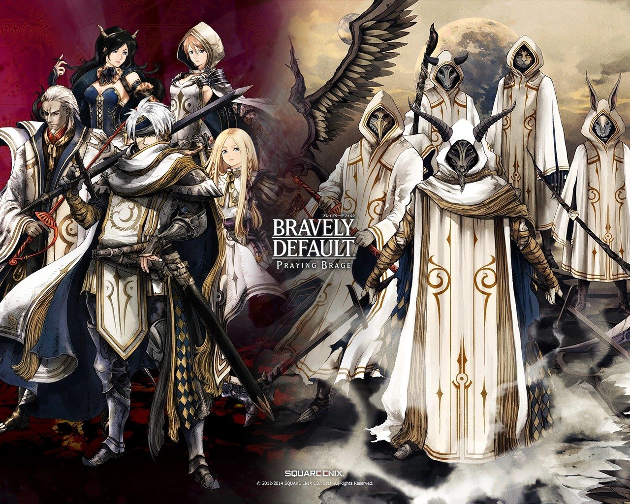 Bravely Default Praying Brage Wallpapers Final Fantasy