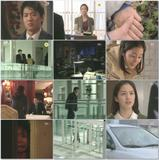 Love Story In Harvard Episode 13