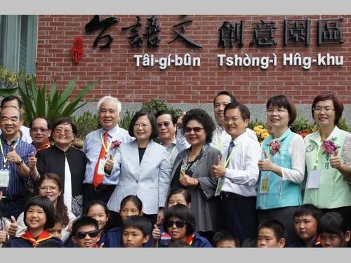 台湾語の伝承を推進する文化施設がオープン 台湾初 | 社会 | 中央社フォーカス台湾