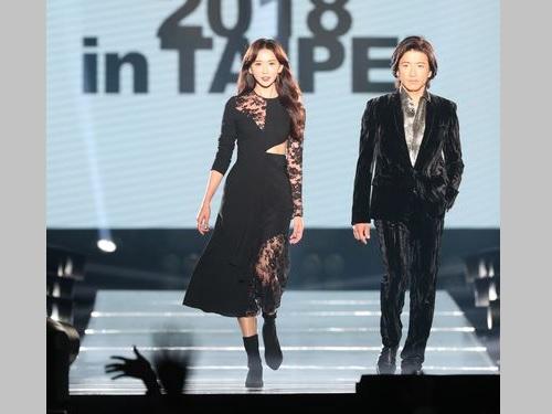 https://i1.wp.com/img5.cna.com.tw/Japan/Photos/JpnNews/201812/20181201193307.jpg