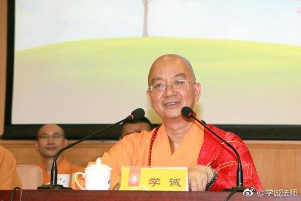 中國佛教協會會長、全國政協常委釋學誠近日被控性侵多人。(圖取自學誠法師微博www.weibo.com)