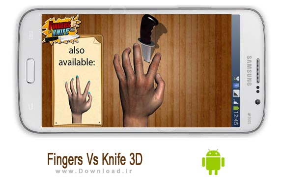 Fingers Vs Knife Fingers Vs Knife 3D game download for android