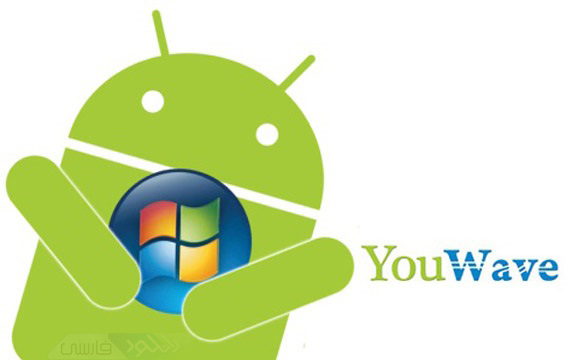 Download the latest version of the Android emulator software YouWave for Android Home