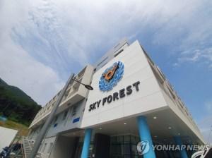 """대구 FC 폭행범 """"성희롱은 없었다 … 상대방 10 억원 요구"""""""