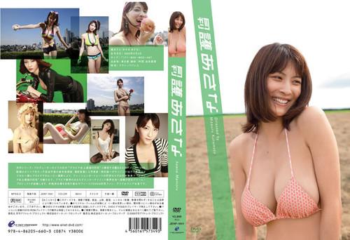 [JENF-1041] Asana Mamoru 護あさな – 月刊