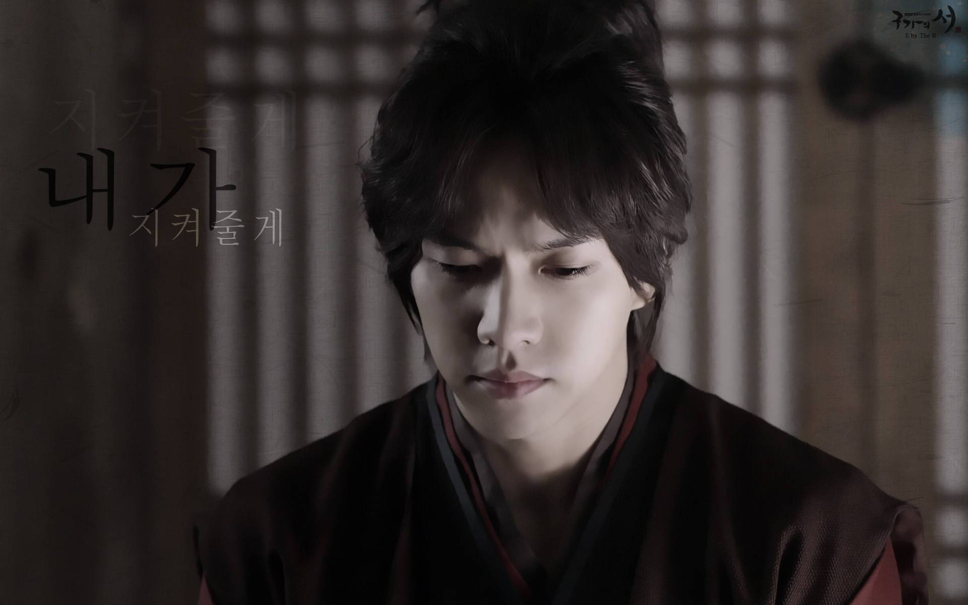 Gu Family Book Fan Made Wallpapers 6 Lee Seung Gi Everything Lee