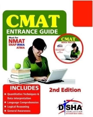 Buy CMAT Entrance Guide with Mock Test CD 2nd Edition: Book
