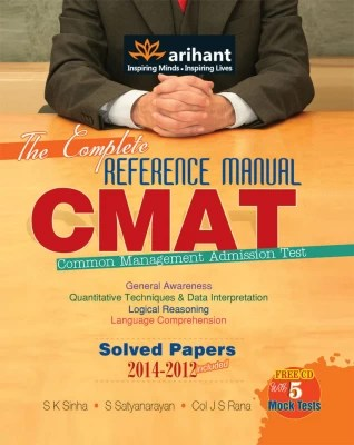 Buy The Complete Reference Manual - CMAT Common Management Admission Test (With CD) 4th Edition: Book
