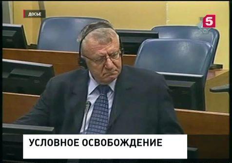 Международный трибунал по бывшей Югославии отпустит лидера ...