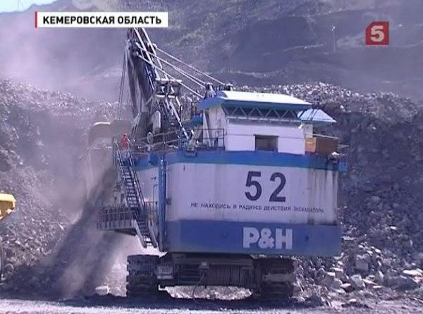 В Кемеровской области испытали самый большой в мире ...