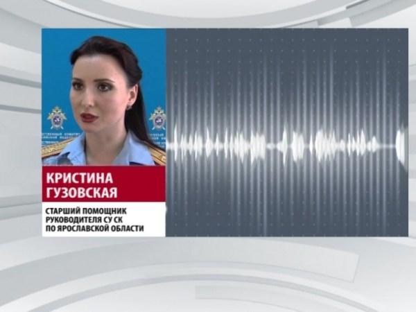 Бизнесмена из Ярославля судят за изнасилование четверых ...