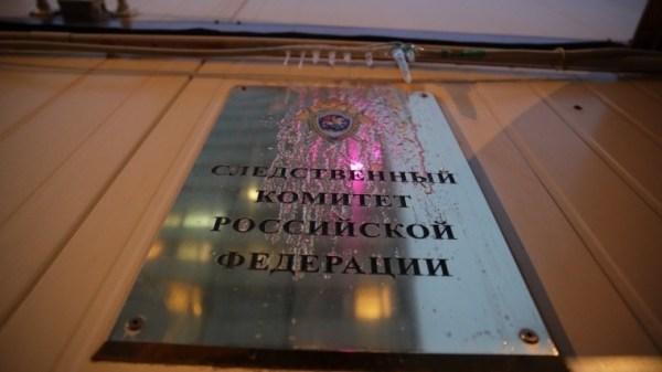 Фото: СК изъял баллоны с «веселящим газом» в клубах СПб