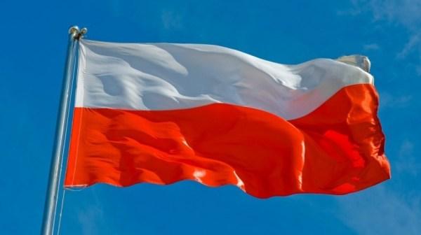 В Польше обезвреживают самую большую бомбу времен Второй ...