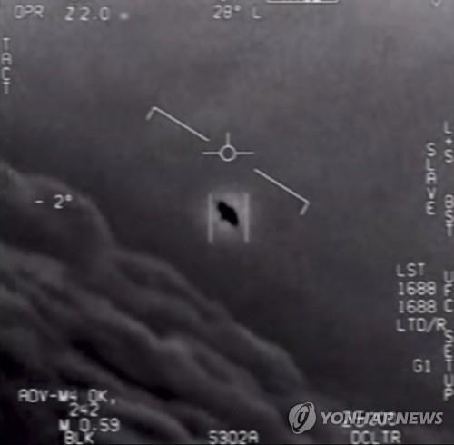 미국 해군이 촬영한 미확인 비행현상 [미 국방부/AFP=연합뉴스 자료사진]