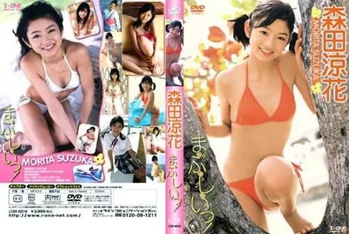 LCDV-40310 Suzuka Morita 森田涼花 – ま・ぶ・し・いっ!