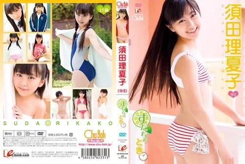 EICCB-086 Rikako Suda 須田理夏子 – すだちのとき