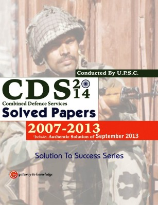 Buy CDS 2014 : Solved Papers 2007 - 2013 6th Edition: Book