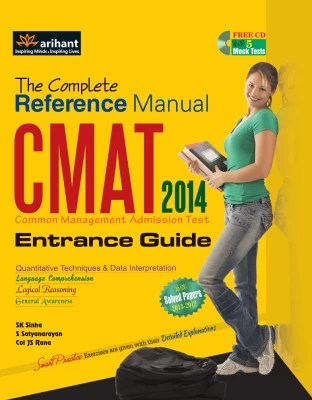 Buy The Complete Reference Manual for CMAT - 2014 Entrance Guide : Entrance Guide 1st Edition: Book