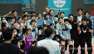 "GS 코치 차상현 ""이소영 정규 리그 Rutsna Sohui 6R MVP"""