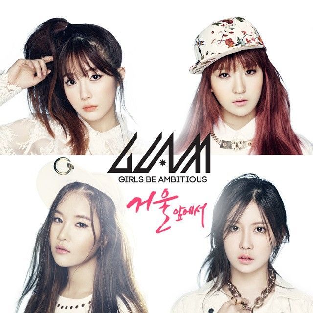 [Single] GLAM - In Front of The Mirror