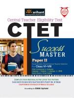 CTET SUCCESS MASTER
