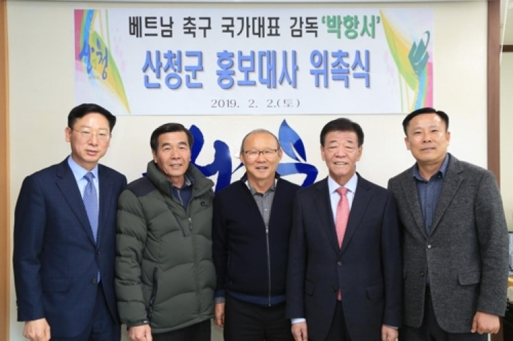 This file photo provided by Sancheong County shows Park Hang-seo (C), South Korean head coach of Vietnam's national and U-23 men's football teams, posing with county officials in February 2019 after being nominated as the county's honorary ambassador. (PHOTO NOT FOR SALE) (Yonhap)