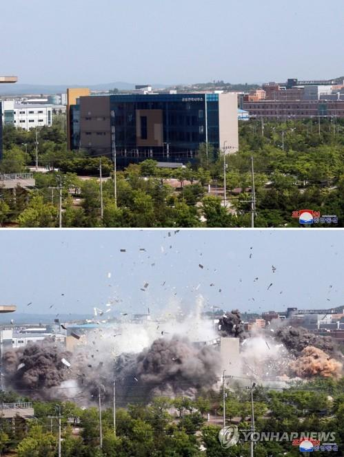 This photo, released by the Korean Central News Agency on June 17, 2020, shows the explosion of the inter-Korean liaison office in the North Korean border town of Kaesong at around 2:50 p.m. on June 16. (For Use Only in the Republic of Korea. No Redistribution) (Yonhap)