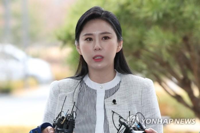 '장자연 사건' 유일한 목격자 윤지오 검찰출석