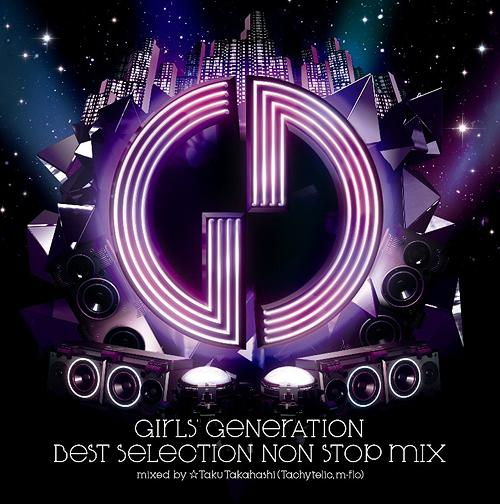 [Album] Girls' Generation - BEST SELECTION MIX