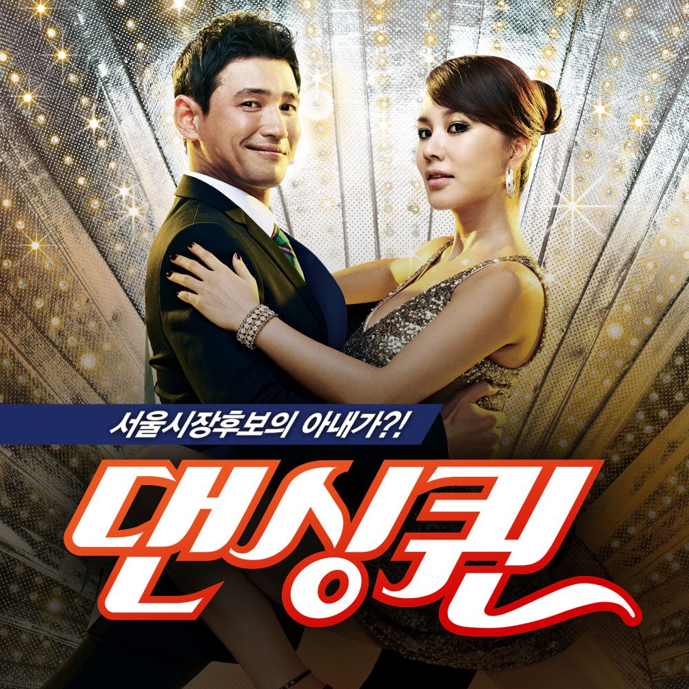 Jung joon il k2nblog