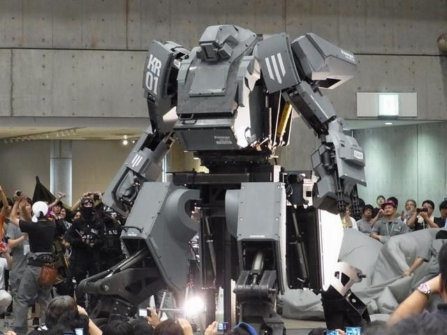 abd282a66b3fb1341968465 - Robot Mecha armado que dispara al sonreír