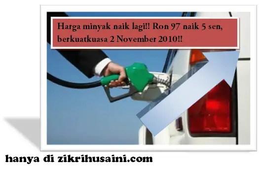 price oil hike, minyak naik harga, ron97 naik 5 sen, kenaikan harga minyak, oil increase, price petrol increase, harga baru minyak ron97, ron97 naik 5 sen, minyak motor, harga baru minyak motor