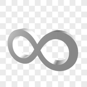 無限符號圖片_無限符號素材_無限符號高清圖片_攝圖網圖片下載