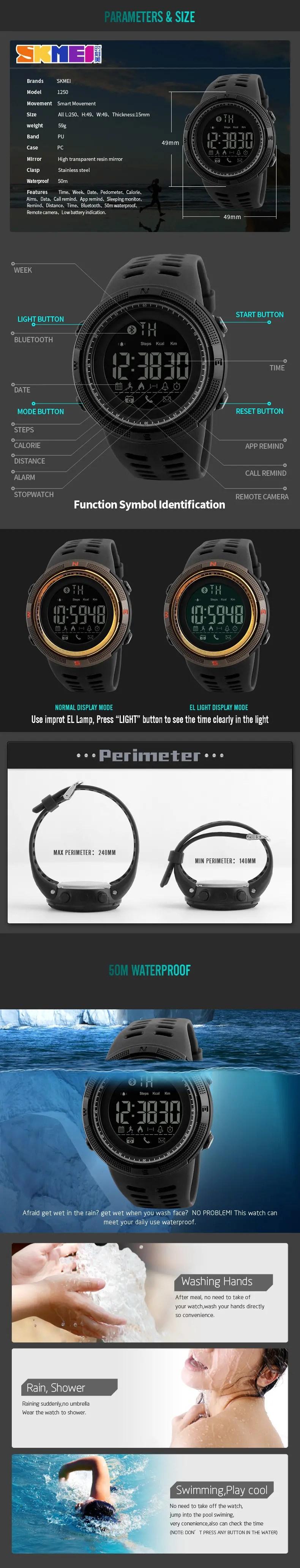 skmei 1250 smart watch 5c7db830 2421 4cf8 8585 0afe5f565335.jpg   Online In Pakistan