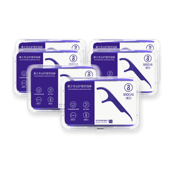 SOOCAS 300Pcs Dental Floss Picks Interdental Between Teeth Cleaner Tools with 6 Travel Handy Case from XIAOMI Ecosystem