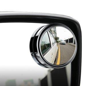 Στα 4 από αποθήκη Κίνας | Car Vehicle Blind Spot Mirror Rear View Mirrors HD Convex Glass 360 Degree View Adjustable Mirror